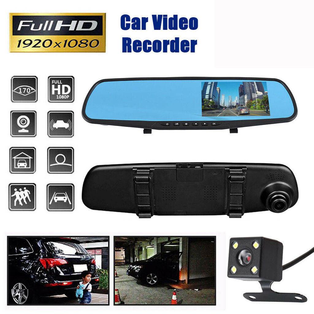 4.3 inch Night Vision Car Dvr Camera Rearview Mirror Digital Video Recorder Auto Camcorder Dash Cam FHD 1080P dual len