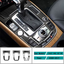 Carbon Fiber Car Accessories Interior Control Gear Box Shift Panel Modification Cover Trim Stickers For Audi A4L A5 Q5 2008-2017