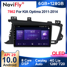 Radio Multimedia con GPS para coche, Radio con reproductor de vídeo, Android 10, QLED, 4G LTE, 6G + 128G, navegador, Carplay, BT, para Kia K5 Optima 2003-2012