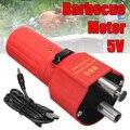 5 в барбекю гриль двигатель Rotisserie барбекю ротатор батарея жаркое кронштейн держатель N66