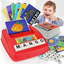English word learning machine educational toy card letter interactive picture literacy children early
