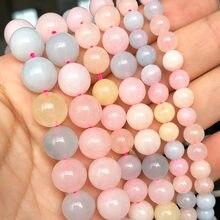 Perles colorées en pierre Morganite pour la fabrication de bijoux, 6, 8, 10mm, rondes et lisses, accessoires à breloques de 15 pouces