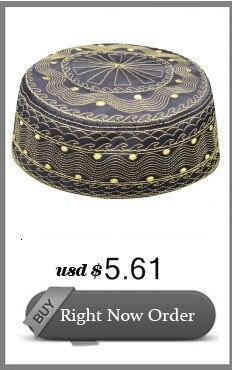 Kippah мусульманский молитвенный коврик topi Саудовская абайя