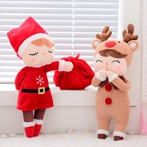 Image 4 - Metoo Плюшевые игрушки Анжела Рождественские куклы с коробкой Мечтая девочка плюшевый кролик мягкие Подарочные игрушки для детей