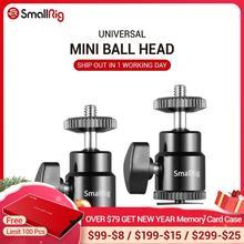 Металлическая мини шаровая Головка SmallRig для видеосъемки, крепление холодного/горячего башмака с винтовым кронштейном 1/4 дюйма, кронштейн для DSLR камеры, монитор со светодиодсветильник кой, 2 шт.