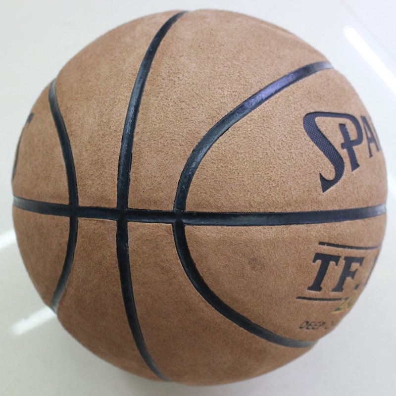 Hairy Cowhide Microfiber Basketball Outdoor Indoor Size 7 PU Leather Basketball Ball Training Basket Ball Sports Enuipment Ball
