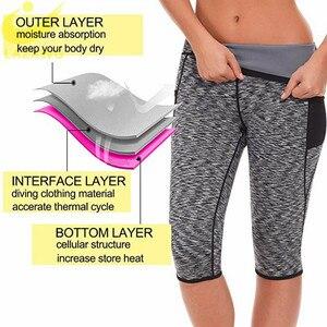 Image 2 - LAZAWG Womens Slimming Pants Hot Neoprene for Weight Loss Fat Burning Sweat Sauna Capris Leggings Shapers Hot Sweat Pants Waist
