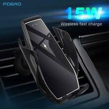 15 Вт беспроводное автомобильное зарядное устройство с вентиляционным отверстием Qi автоматический зажим для быстрой зарядки держатель для ...
