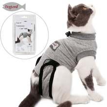 Костюм для восстановления кошек хлопковая рубашка ухода за животными