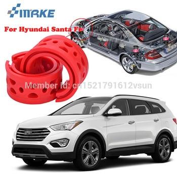 smRKE For Hyundai Santa Fe High-quality Front /Rear Car Auto Shock Absorber Spring Bumper Power Cushion Buffer