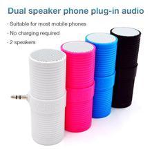 3.5MM In - Line Stereo Mini Speaker Portable Speaker MP3 Music Player Speaker For Mobile Phones Tablets Direct Insert Speaker