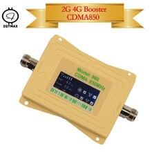 داعم إشارة الهاتف المحمول ZQTMAX gsm, داعم إشارة الهاتف المحمول ZQTMAX gsm 2g 4g مكرر LTE مكبر صوت خلوي محمول B5 نطاق CDMA 850MHz
