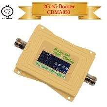 ZQTMAX gsm cep telefonu sinyal güçlendirici 2g 4g tekrarlayıcı LTE cep amplifikatör B5 bantlı CDMA 850MHz
