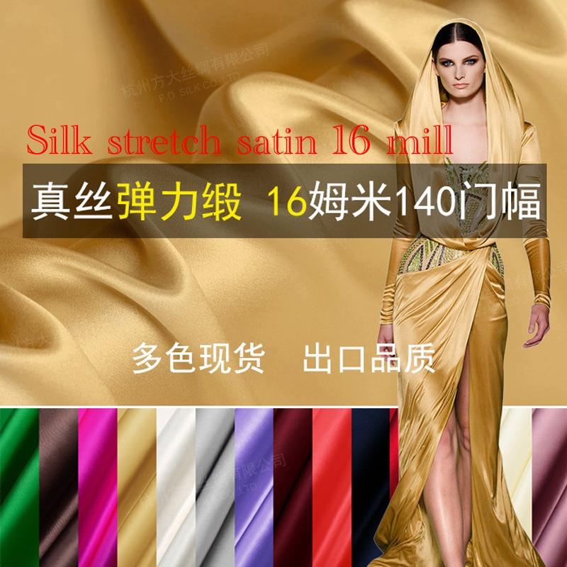 Silk Fabrics For Dresses Blouse Wedding Clothing Meter 100% Pure Silk Stretch Satin 16 Mill High-end Free Ship Fashiondavid