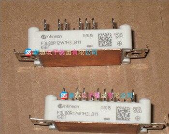F3L80R12W1H3_B11 FP150R07N3E4_B11 module--ZYQJ