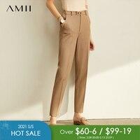 Классические брюки (3 цвета на выбор)