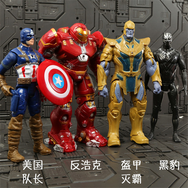 Marvel Avengers 3 Infinity War Movie Anime Super Heros Spiderman Captain America Iron Man Hulk Thor Superhero Action Figure Toys 3