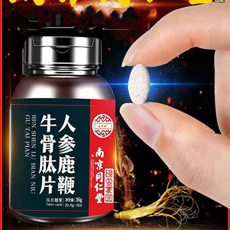 New arrival Ginseng Deer whip Bovine bone tablet from Maca Mulberry sea cucumber Bovine bone collagen Mixed Improving sex life 3