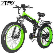 Electronic Bike Bicycle Foldable ZPAO Vintage 1000W Option Fat Green Yellow-Color