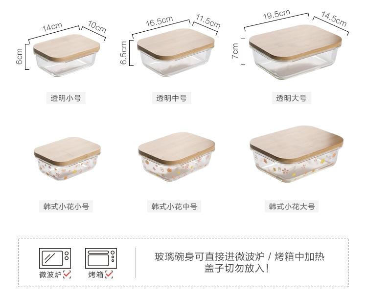 木盖玻璃饭盒-散装_04.jpg