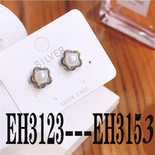 KAKANY From Spanish Classic Bear Jewelry Female Fashion Pop Earrings Coding EH3123   EH3153