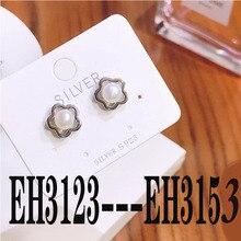 KAKANY da spagnolo classico orso gioielli moda femminile Pop orecchini codifica EH3123   EH3153
