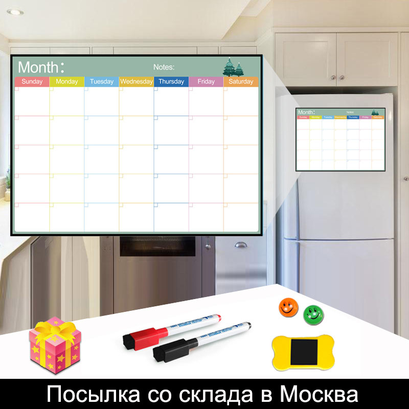 YIBAI A3 Magnetic Whiteboard Dry Erase Board Magnets Fridge Refrigerator To-Do List Monthly Daily Planner For School Home Use