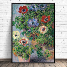 Claude Monet Anemone Oil Painting on Canvas Posters and Prints Wall Picture for Living Room Home Decoration claude monet anemone oil painting on canvas posters and prints wall picture for living room home decoration