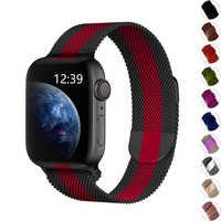 milanese loop for apple watch band 42mm 38mm apple watch strap 4 5 44mm 40mm iwatch 5/4/3/2/1 bracelet metal watchband