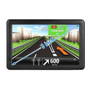 Car GPS Navigation Radio High