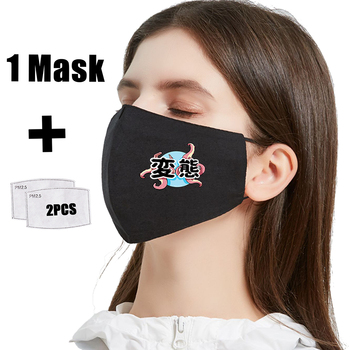 Tentacles Street Harajuku Print Masks Face Masks Reusable PM2.5 Filter Washable Mouth Cover Proof Flu Bacteria Mask Respirator