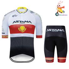 Koszulki kolarskie 2020 Pro Team Astana dziecięce Ropa Ciclismo letnie koszulki z krótkim rękawem odzież rowerowa chłopcy równowaga odzież rowerowa tanie tanio Kids 3D GEL Pad Anti-Pilling Anti-Shrink Anti-Wrinkle Breathable Quick Dry Anti-sweat Quick-drying Sun protection UV protection
