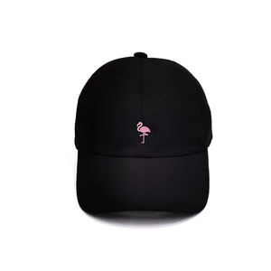 Image 1 - 2020 Summer New High Quality Baseball Cap Korean Fashion Casual Ladies Sun Hat Cartoon Adjustable Sports Breathable Sun Hat