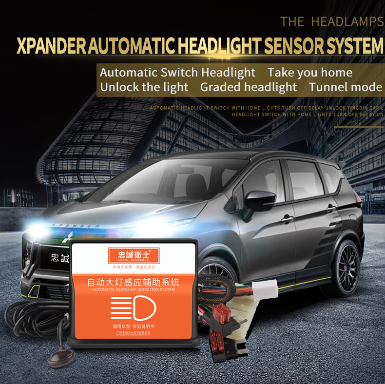 for Mitsubishi new Xpander Car accessories Automatic headlight sensor all Rush Head Lamp Switch Control