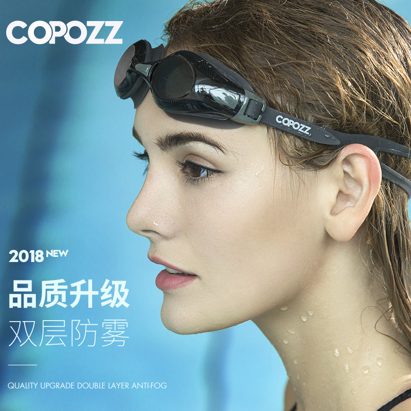 Copozz Goggles High definition Waterproof Anti fog Myopia Alcohol by Volume Swimming Glasses Men And Women UBS Frame Industry Sw Safety Goggles     - title=