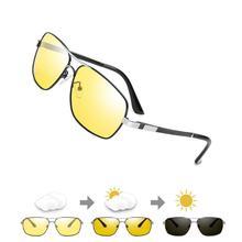 Очки ночного видения, поляризационные, для мужчин и женщин, с антибликовым покрытием, желтые солнцезащитные очки, очки ночного видения для вождения автомобиля, ночного видения, Nocturna