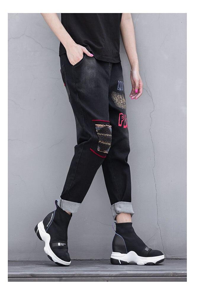 女性デニムズボン Natural 3d 最大ルル春のファッションヴィンテージ弾性ハーレムパンツ韓国レディースブラックスキニーリッピング 106