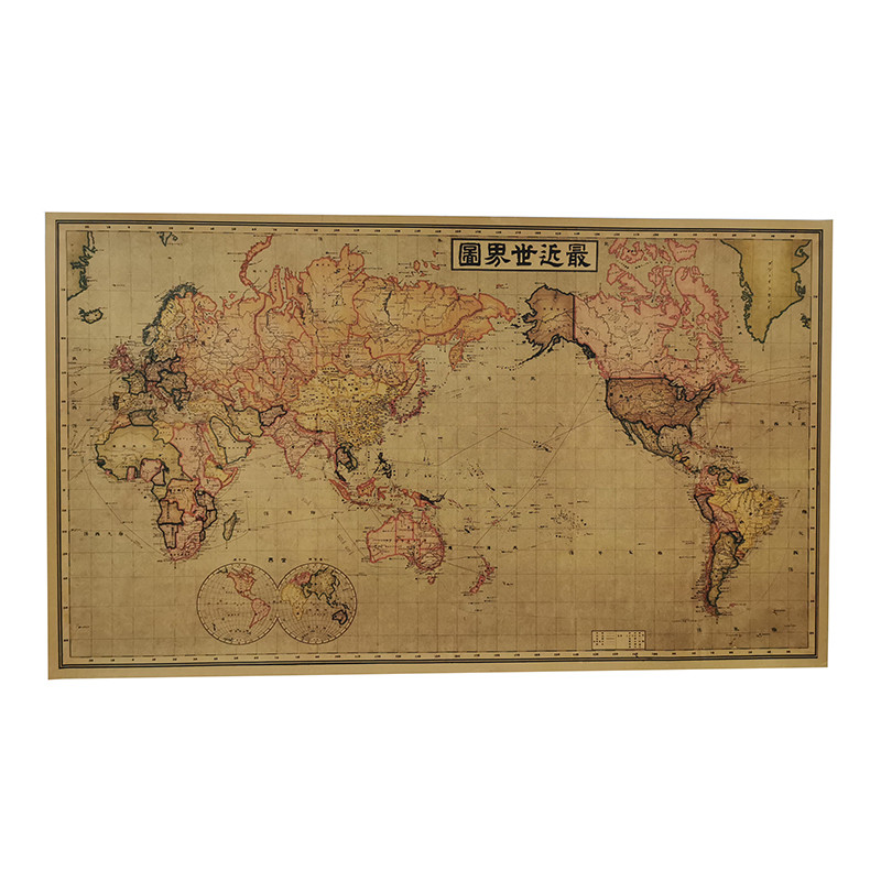 1 Pcs Decoration Map Poster Retro Pattern Student Gift Stationery Office 72.5*42.5cm H019 Picture World Is Near The Most
