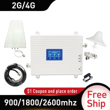 2G 3G 4G 900/1800/2600 GSM DCS FDD LTE 4G Tri Band Signal Repeater GSM cellular Mobile Signal Booster 4GAmplifier