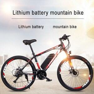 26-дюймовый Электрический литиевая батарея горный велосипед 27 скоростной велосипед для взрослых с переменной скоростью внедорожных мощнос...
