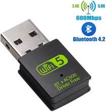 USB Wifi program kilidi USB3.0 wifi adaptörü BT kablosuz WIFI alıcısı 600Mbps 2.4G 5G ücretsiz sürücü Wifi ağ kartı