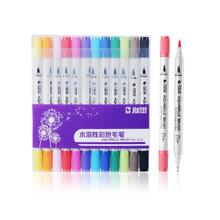 1PC STA Water Soluble Marker Pen 80 Colors Double Head Watercolor Marker Collection Drawing  Design Random Color Writing Supplie