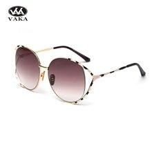 Дизайнерские женские солнцезащитные очки брендовые элегантные