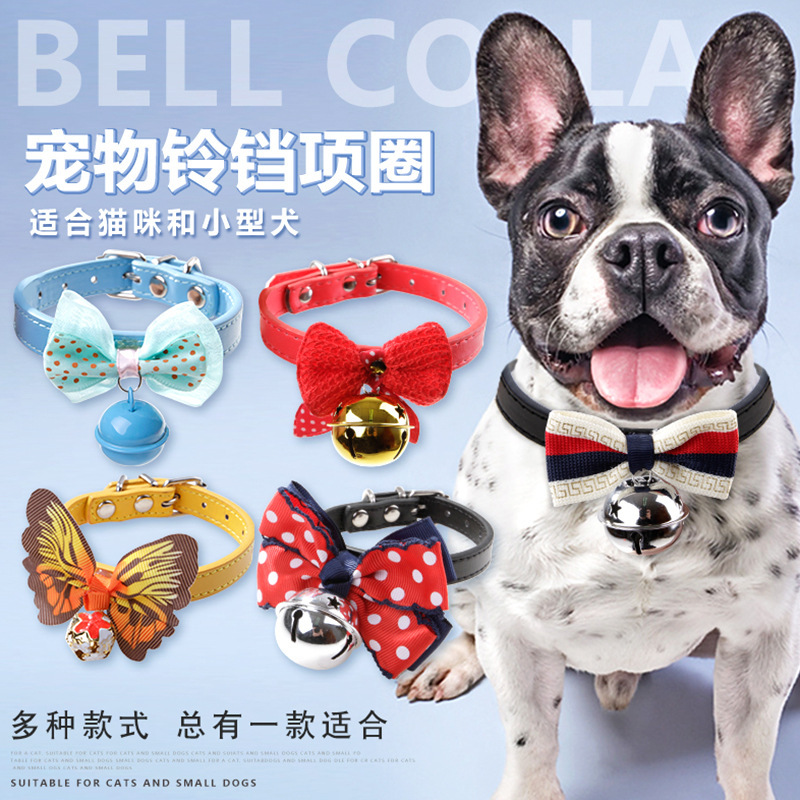 50-into Pet Supplies Fashion Dog Bow Tie Bell Large Bow Star Bell Neck Ring