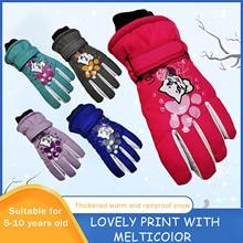 Gloves Winter Mitten Childre Ski-Riding Wind-Proof Warm Outdoor New Fasion Sagace