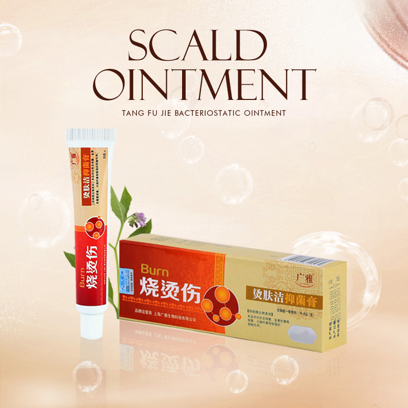 Scald Burn Ointment Treatment For Pain Itch Relief Skin Tissue Damage Scar Elimination Blister Bubble Sterilize Antipruritic 20g