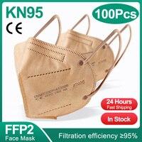 100PCS FFP2 Khaki
