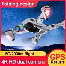 S103 pro Дрон с камерой 4k rc Квадрокоптер дроны hd gps 5g wi