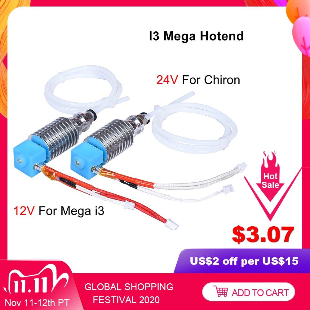 I3 Mega Hotend 12V 24V Bowden Extruder V5 J-head Hotend 3D Printer Parts For Anycubic I3 Mega Mega-S