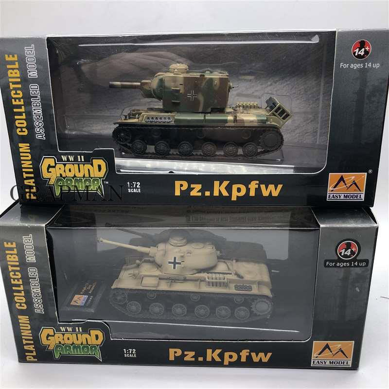 1/72 WWII Germany Pz.Kpfw Heavy Tank German Army Tank Platinum Collectible Assembled Model Finished Model Easymodel Toy